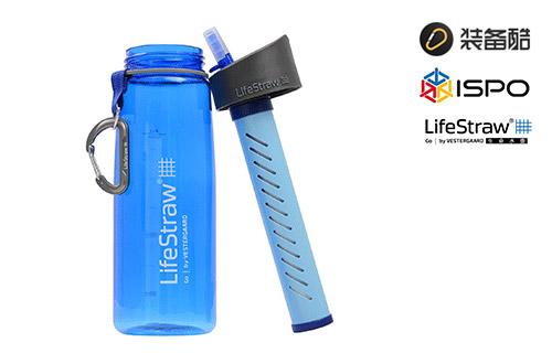 LifeStraw® Go生命水壶