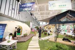 营地(景区)用品采购大会,携1.2亿订单亮相2019亚洲户外展!
