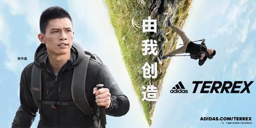 不惧风雨挑战,闯出不羁之路 adidasTERREX专业户外系列产品全新上市