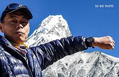 我心目中的圣峰-阿玛达布朗峰 与勇士PRO TREK同行