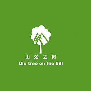成都山旁之树