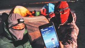 雪地吃火锅睡在冰面上 哈尔滨5位玩家冰雪露营挑战极限
